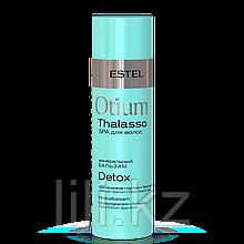 Бальзам минеральный для всех типов волос OTIUM THALASSO DETOX 200 мл.