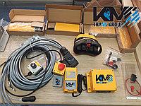 Комплект дистанционного управления для КМУ