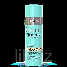 Минеральный бальзам для жирной кожи головы THALASSO SEBO-CONTROL 200 мл.