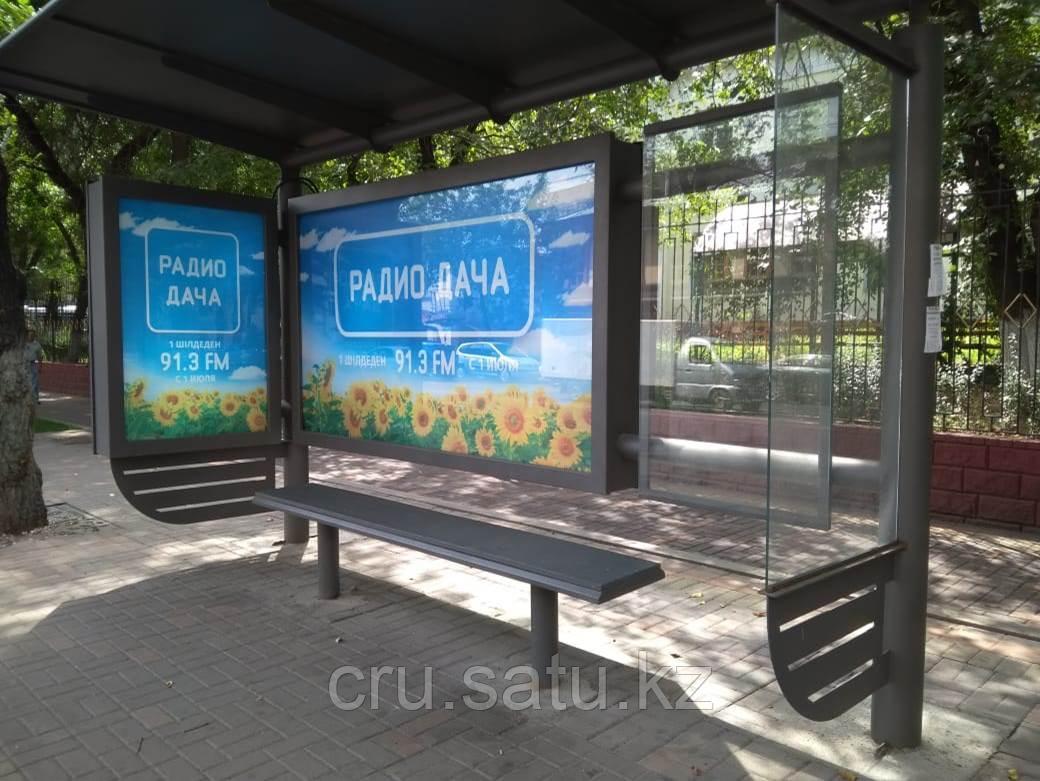 Гоголя - Калдаякова, Юго - Запад