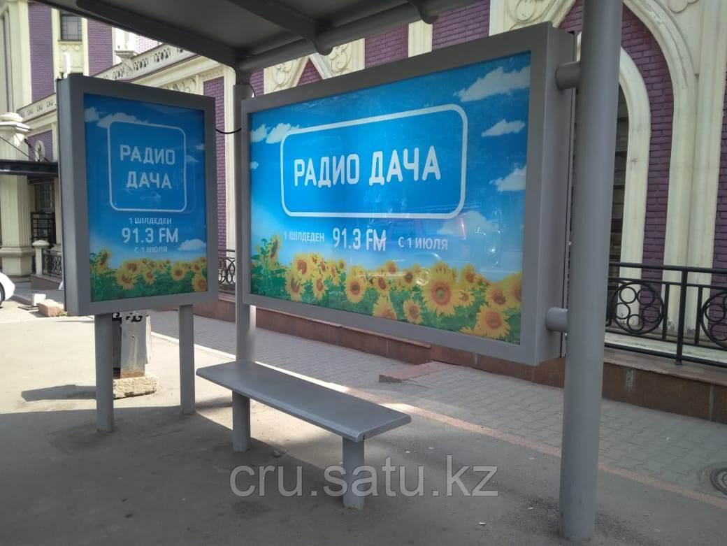 Калдаякова - Гоголя, Юго - Восток