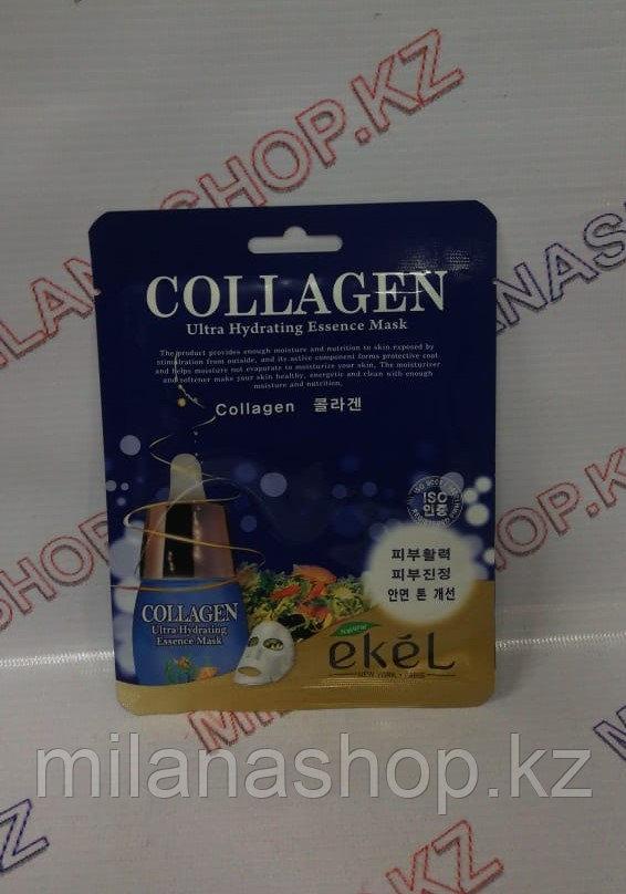 Ekel - Коллагеновая тканевая маска «Биолифтинг»