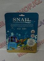 Ekel - Антистрессовая тканевая маска для чувствительной кожи с экстрактом секрета улитки
