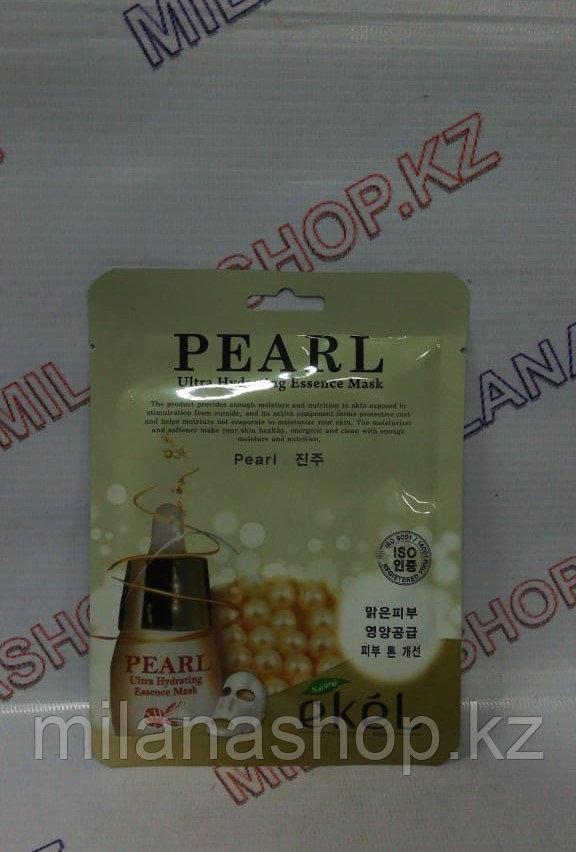 Ekel - Тканевая маска для выравнивания тона кожи с экстрактом жемчуга