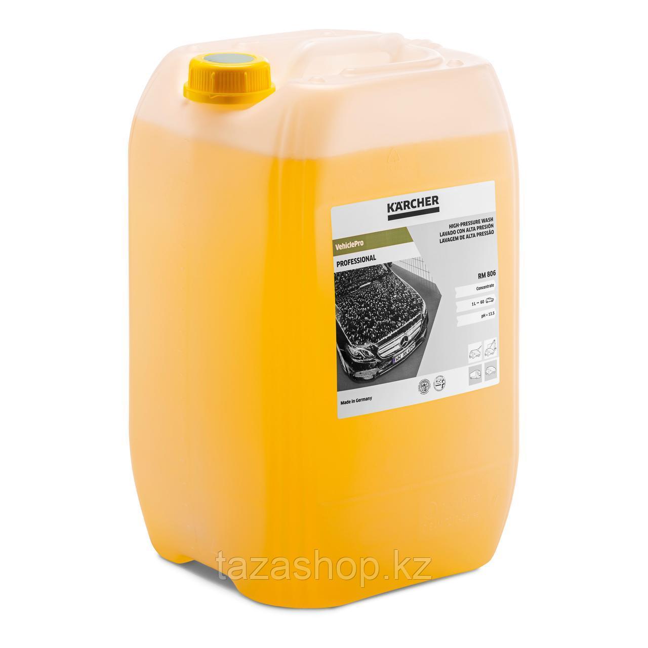 Средство для мойки высоким давлением RM 806 20 литров