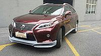 Обвес Forza на Lexus RX