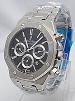 Часы мужские Audemars Piguet 0056-4