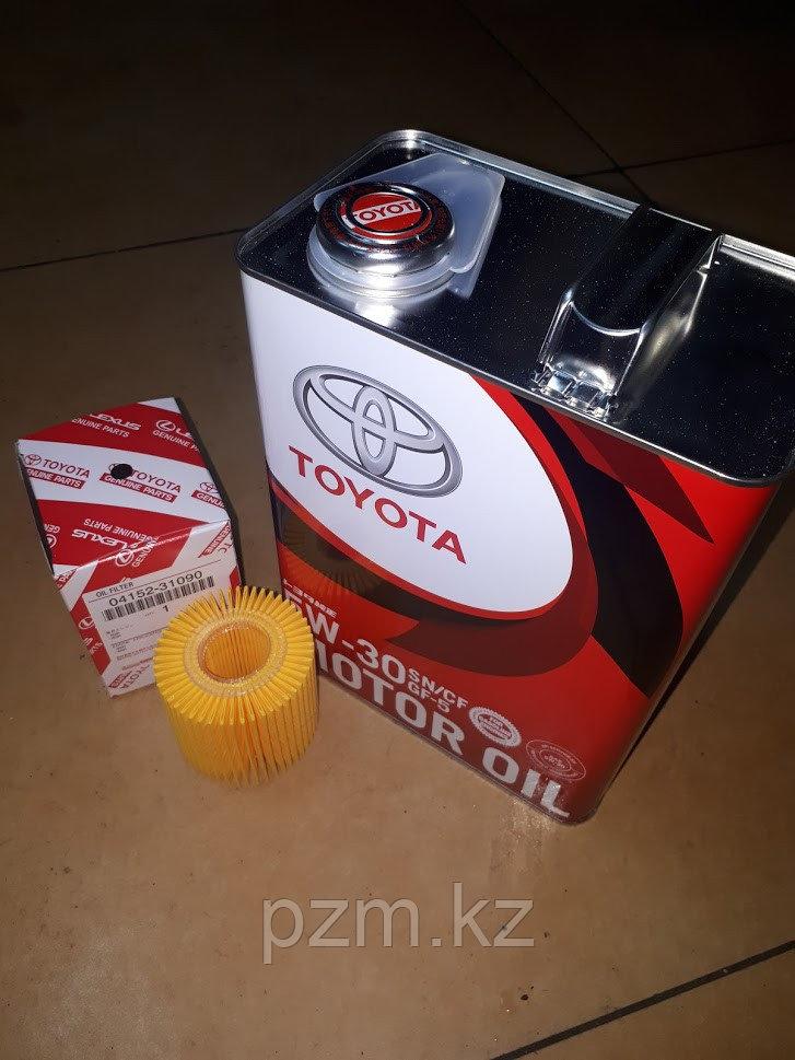 Замена масла в двигателе Toyota Vista (масло + фильтр)  оригинальное моторное масло тойота 5W30
