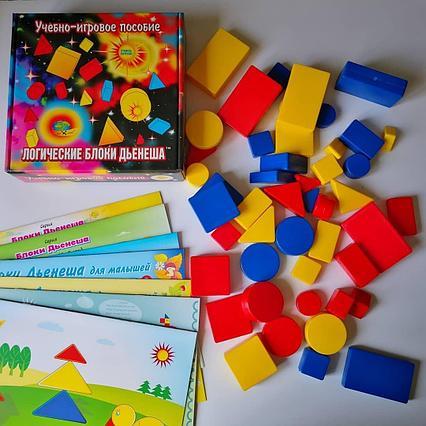 Логические блоки Дьенеша (набор объемных геометрических пластиковых фигур)