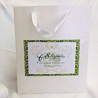 Бумажный пакет , фото 1