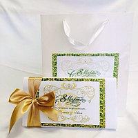 Подарочный бумажный пакет, фото 1
