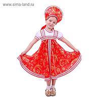 Русский народный костюм для девочки с кокошником, красно-бежевые узоры, р-р 64, рост 122-128 см