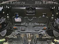 Защита картера Honda Accord 2013-2015