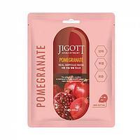 Jigott Pomegranate real ampule mask - Ампульная маска с экстрактом граната