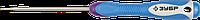 Отвертка для точных работ, SL1.5 x 75 мм, серия «ЭКСПЕРТ», ЗУБР
