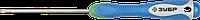 Отвертка для точных работ, TORX8 x 75 мм, серия «ЭКСПЕРТ», ЗУБР