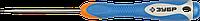 Отвертка для точных работ, HEX0.9 x 75 мм, серия «ЭКСПЕРТ», ЗУБР