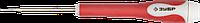 Отвертка для точных работ, SL1.0 x 50 мм, серия «МАСТЕР», ЗУБР