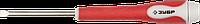 Отвертка для точных работ, SL4.0 x 50 мм, серия «МАСТЕР», ЗУБР
