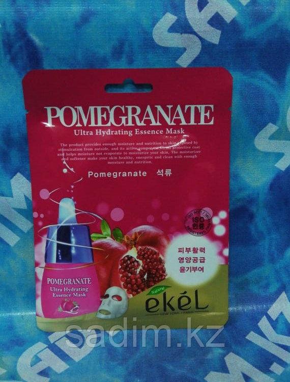 Ekel - Восстанавливающая тканевая маска для сухой кожи с экстрактом граната