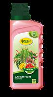ЖКУ Жидкое минеральное удобрение цветочное счастье для кактусов и суккулентов 285 мл . Фаско