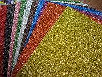 Фоамиран глиттерный,самоклеющийся , формат А4, 10 шт в упаковке, Алматы