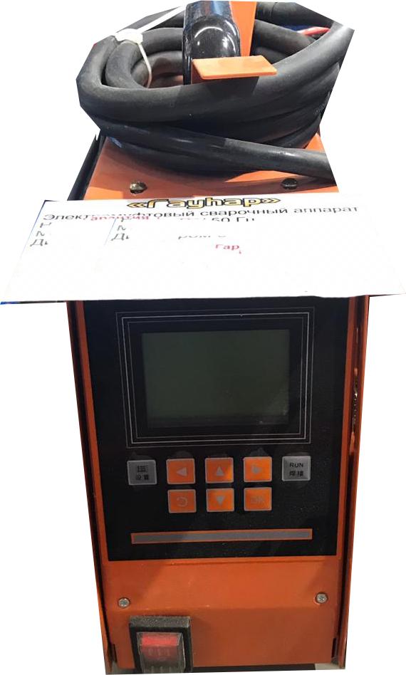 Электромуфтовый сварочный аппарат /30-2850