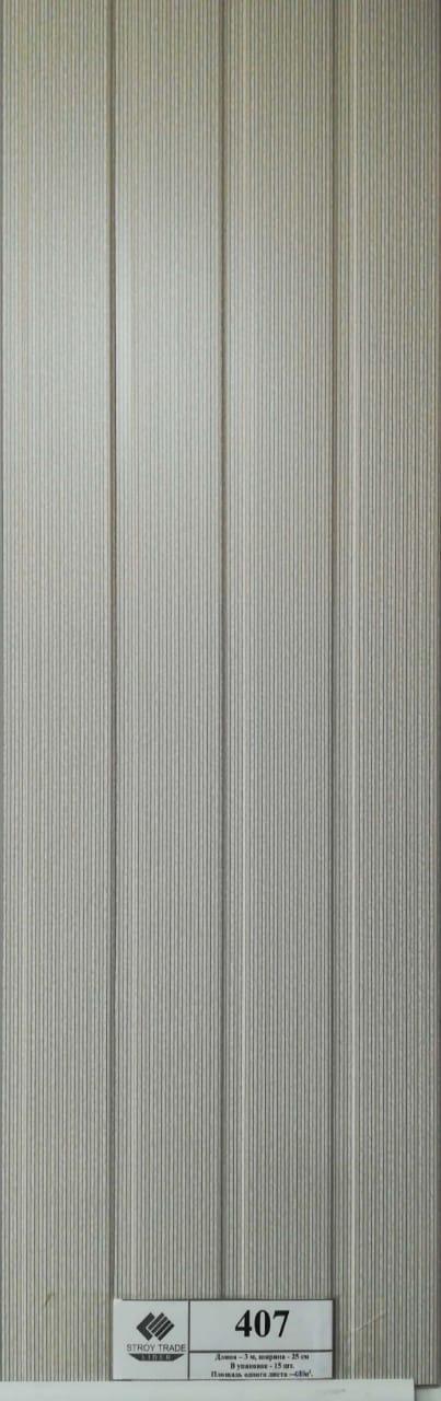 Стеновой декор панель (407)