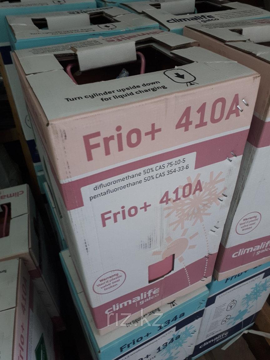 Фреон 410А Frio