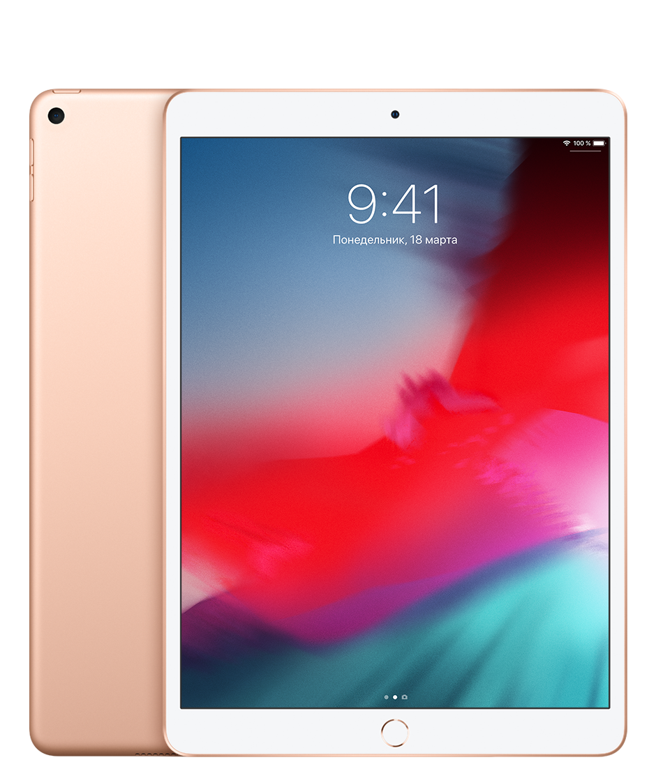 IPad Air 10,5 дюйма, Wi‑Fi, 256 ГБ Gold