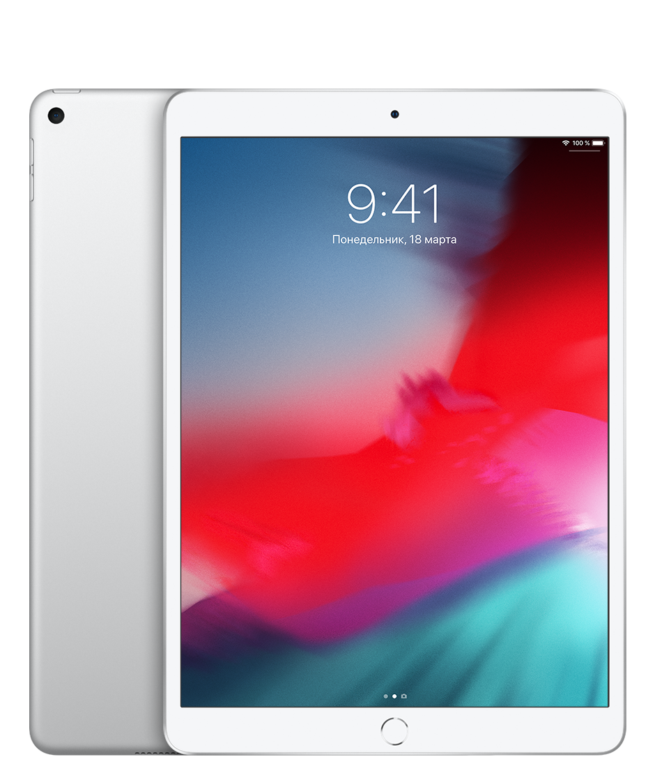 IPad Air 10,5 дюйма, Wi‑Fi, + Cellular LTE 256 ГБ Silver