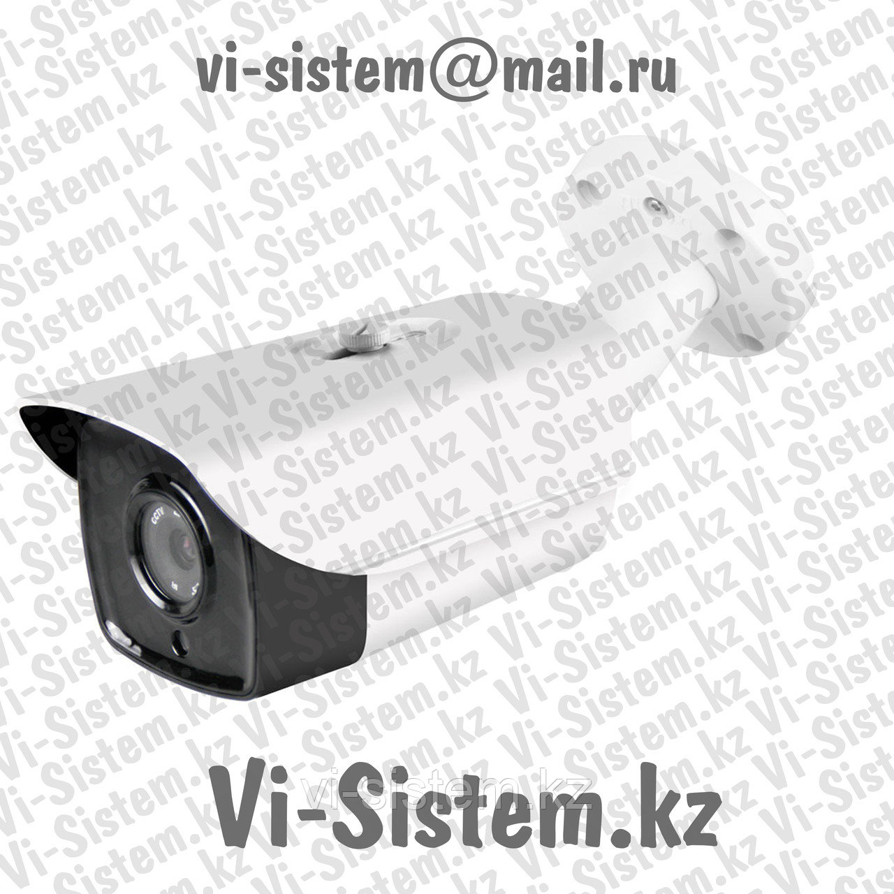 IP-Видеокамера SYNQAR 270 POE 2MP
