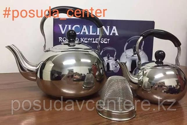 Набор чайников со свистком VIKALINA