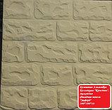 Наш казахстанский фасадный камень, фото 3