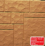 Наш казахстанский фасадный камень, фото 4