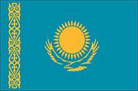 Государственный флаг Республики Казахстан (сувенирный)
