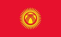 Государственный флаг Республики Кыргызстан