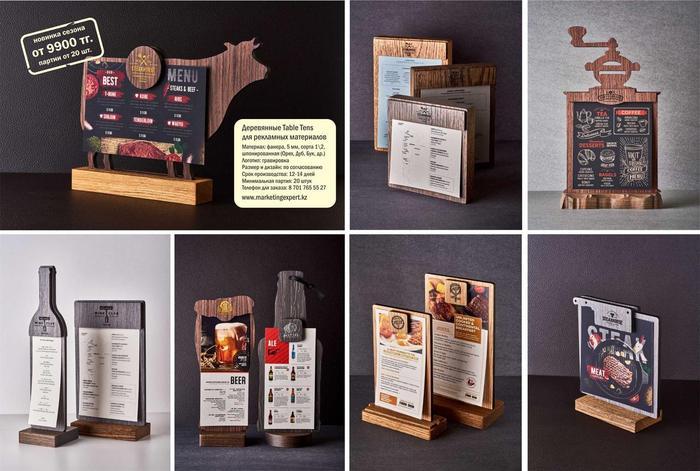 Деревянные Table Tens для рекламы
