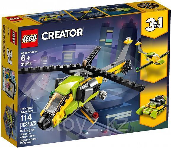 Lego Creator 31092 Приключения на вертолёте, Лего Криэйтор
