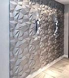 """3D панели """"Оригами"""", фото 4"""