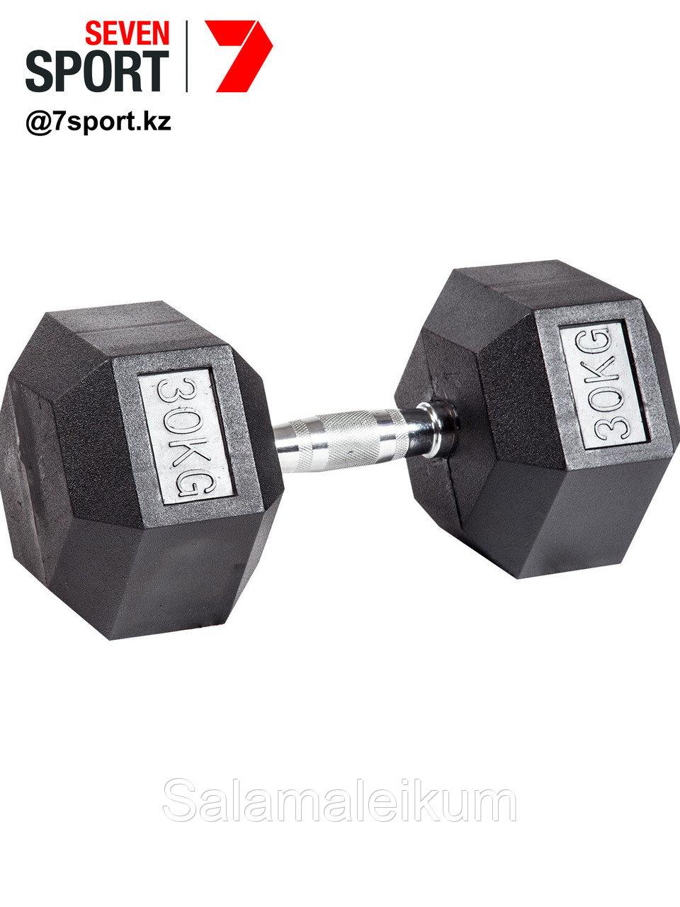 Гантель обрезиненная неразборная 30 кг