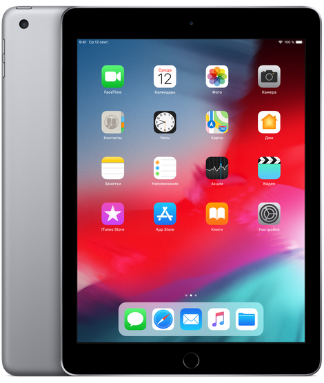 IPad (2019) Wi-Fi 128 ГБ Space Gray