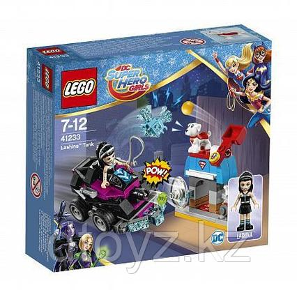 Lego Super Hero Girls 41233 Супергёрлз Танк Лашины™