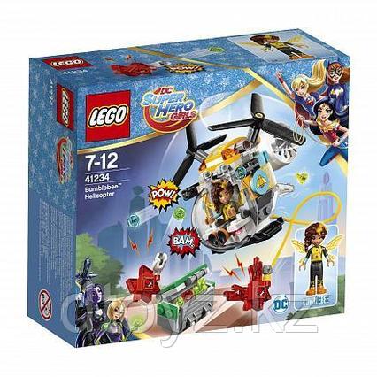 Lego Super Hero Girls 41234 Вертолёт Бамблби Супергёрлз