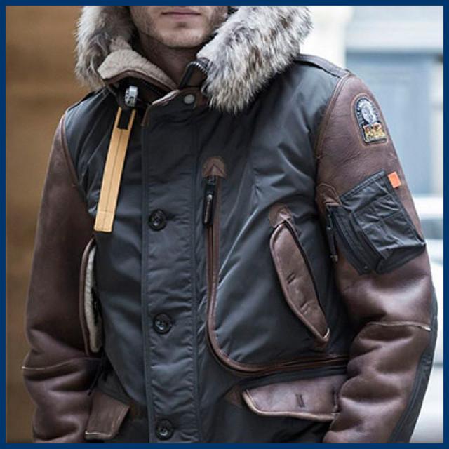 Пуховики, парки, зимние куртки и стеганые жилеты