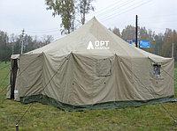 Палатка армейская 20 местная