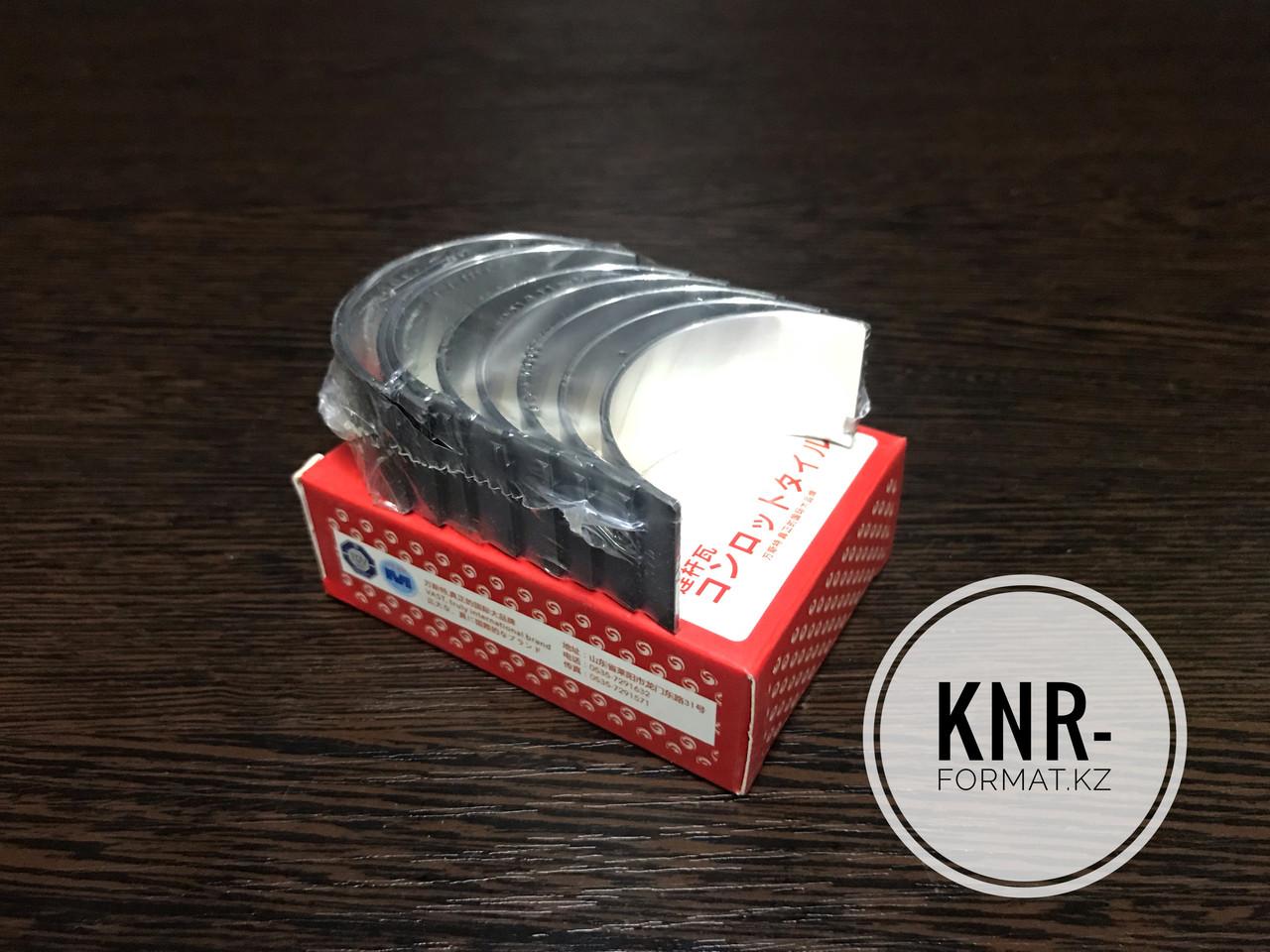 Вкладыши шатунные ISUZU (Исузу)  NKR 100P NRK55 4JB1-T Foton BJ1039C BJ1049 BJ493(049303000042) (0.00)