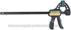 Ручная пистолетная струбцина 300 мм EcoKraft, KRAFTOOL