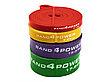 Красная резиновая петля (3 - 16 кг). Резиновая лента для фитнеса от Band4power, фото 2