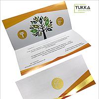 Печать и дизайн поздравительных открыток
